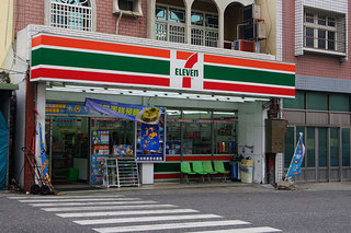 7-11 my personal twilight zone